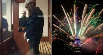 """Головні новини 31 грудня: арешт харківського нападника на """"Укрпошту"""" та Новий рік у світі"""
