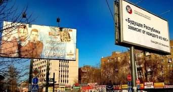 У Донецьку з'явилися рекламні щити з цитатами терориста Захарченка: фото