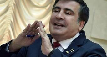 СБУ обнародовала результаты экспертизы записей Курченко и Саакашвили