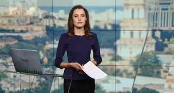 Выпуск новостей за 14:00: Разговор Саакашвили с Курченко. Взяточничество в аэропорту