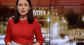 Итоговый выпуск новостей за 21:00: Пытки украинских бойцов. Допрос Саакашвили