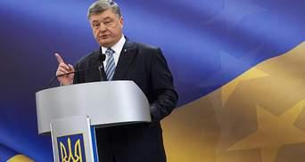 Порошенко подписал закон о бюджете-2018