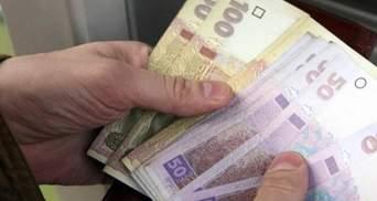 С 1 января 2018 года вырастет минимальная зарплата в Украине