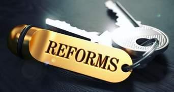 Тотальне реформування і не лише: найголовніші кроки, які Україна повинна зробити у 2018 році