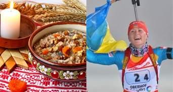 Главные новости 6 января: святвечер в Украине, победа Семеренко и скандал с УПЦ МП