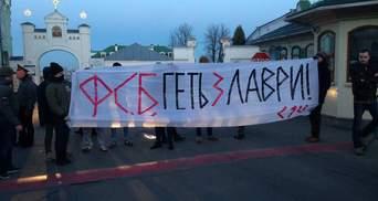Головні новини 8 січня: затримання вбивці Ноздровської, обурлива заява Росії, сутички під Лаврою