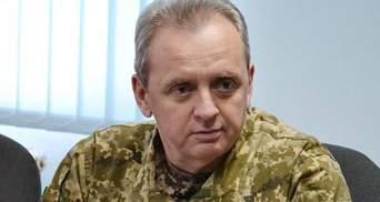 Муженко обратился к украинцам накануне Рождества с просьбой о молитве