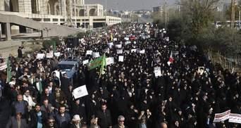 Як почалось народне повстання в Ірані