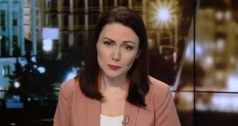 Випуск новин за 19:00: Затримання підозрюваного у справі Ноздровської. Флешмоб щодо Криму