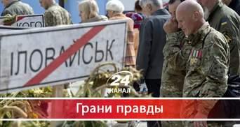 Деоккупация Донбасса будет сопровождаться масштабными боями