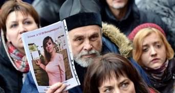 У Вишгородському суді назвали ім'я затриманого у вбивстві Ноздровської, – ЗМІ