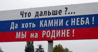 Спіймана риба, яку не годують, або Кому ж у Криму жити добре?