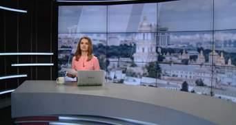 Випуск новин за 10:00: Справа Ноздровської. С-400 в Криму