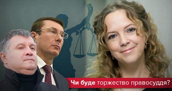 Злочин і покарання: вбивство Ірини Ноздровської – тест на виживання влади?