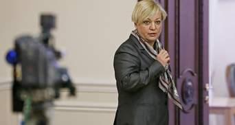 При посредничестве компании Гонтаревой Янукович вывел из Украины миллиарды, – Al Jazeera