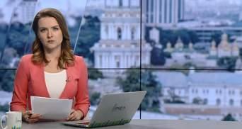 Выпуск новостей за 11:00: Взрывы в Чили. Страны требуют извинений от Трампа