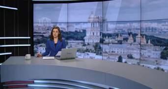 Выпуск новостей за 13:00: Колонна военной техники в Крыму. Масштабный заплыв в Одессе