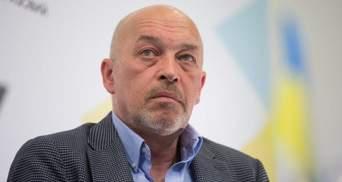 Тука розповів про суми збитків через війну на Донбасі