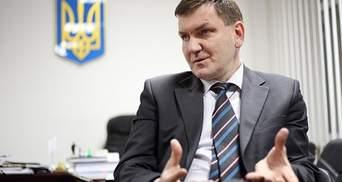 """ГПУ не может расследовать """"слив"""" информации Al Jazeera о конфискации 1,5 миллиарда долларов """"денег Януковича"""""""