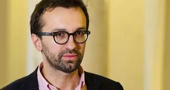 Нардеп Лещенко розповів, з чим пов'язане зволікання із створенням антикорупційного суду