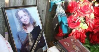Вбивство Ірини Ноздровської:  ЗМІ дізнались нові деталі про роботу юристки