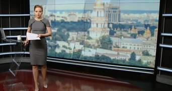"""Випуск новин за 14:00: Обшуки в """"Укргазвидобуванні"""". Трагедія у Черкасах"""