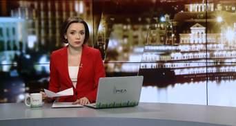 """Випуск новин за 19:00: Реакція на закон про Антикорупційний суд. Справа """"Приватбанку"""""""