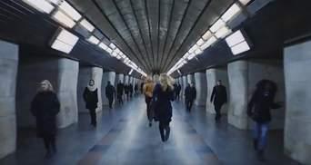 Захопливу рекламу про британське метро зняли в київській підземці: відео