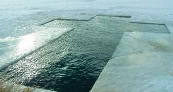 Крещение: что нужно знать о купании в проруби