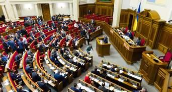 Депутати вирішили не розглядати законопроект про антикорупційний суд