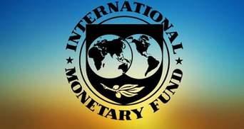В МВФ выдвинули Украине требования по законопроекту об Антикоррупционном суде и пенсионной реформе