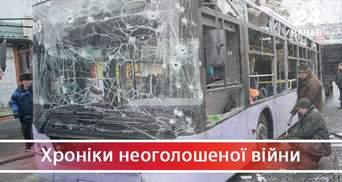 Обстріл тролейбусної зупинки в Донецьку: як бойовики цинічно брехали