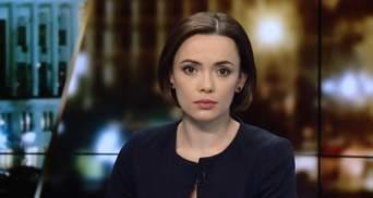 Выпуск новостей за 19:00: Самый молодой директор школы. Новая перестрелка в Одессе