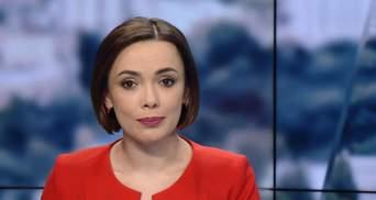 Выпуск новостей за 17:00: Обстрел автобуса с гражданскими на Донбассе. Непогода в Украине