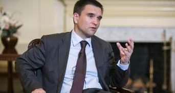 Климкин уточнил информацию о количестве погибших украинцев результате теракта в Кабуле