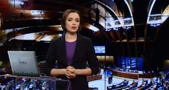 Выпуск новостей за 19:00: Медиахолдинг Курченко. Корь в Киеве