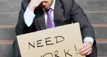 В ООН посчитали всех безработных мира: впечатляющие цифры