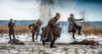 """""""Крути 1918"""": з'явився перший захопливий тизер"""
