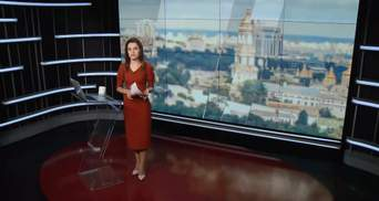 Випуск новин за 16:00: Теракт в Кабулі. Заява Байдена