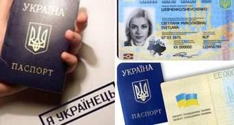 Тука потішив жителів окупованого Донбасу новиною про паспорти