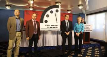 Наближення кінця світу: Годинник судного дня перевели вперед