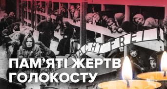 История Холокоста: как нацисты убили миллионы невинных евреев