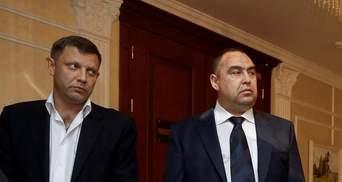 Арест Плотницкого: правда и мифы о задержании главаря боевиков