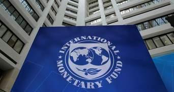 Визит миссии МВФ в Украину: в НБУ рассказали, когда она может прибыть