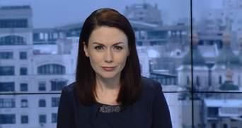 Выпуск новостей за 17:00: Флешмоб ко Дню памяти жертв Холокоста. В Чехии закончился 2 тур выборов президента