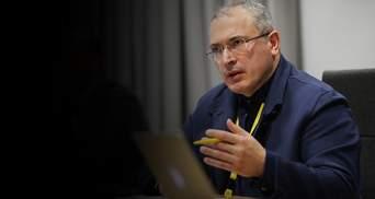 Ходорковський: Путін вже ув'язнений