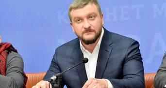 """Последнее предупреждение Кремлю, – в Минюсте жестко прокомментировали """"кремлевскую доклад"""""""