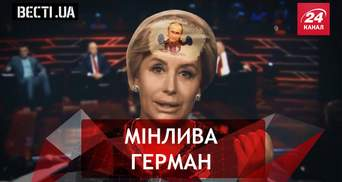 Вєсті. UA. Герман змінює фаворита. Героїчний образ Савченко