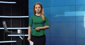 Выпуск новостей за 14:00: Трагедия в воинской части на Львовщине. Дело стрельбы в Киеве