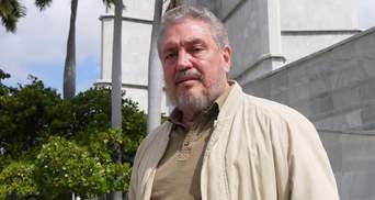 Старший син Фіделя Кастро наклав на себе руки, – ЗМІ